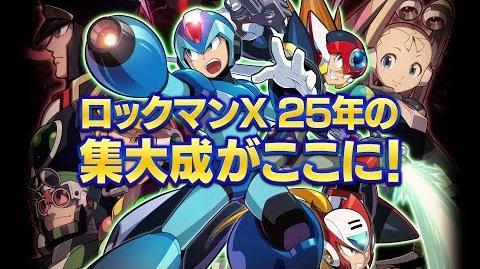 『ロックマンX アニバーサリー コレクション1+2』プロモーション映像