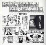 Rockman9Manga