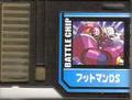 BattleChip789