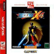 Rockman X4 (Sega Saturn Collection)