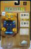 KobunF23
