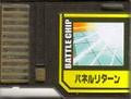 BattleChip634