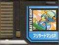 BattleChip776