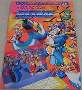 Rockman X3 pop-up book