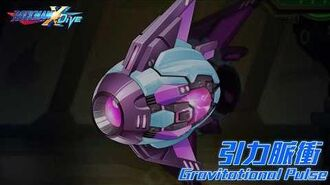 【ROCKMAN X DiVE】引力脈衝 Gravitational Pulse