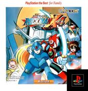 Rockman X4 (PlayStation the Best)