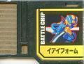 BattleChip568