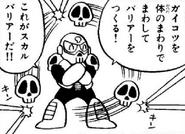 4KomaSkull