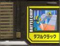 BattleChip604