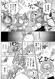 Rivalry of Eagle and Zero