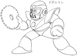 MM2 Metal Man (Unused Boss)