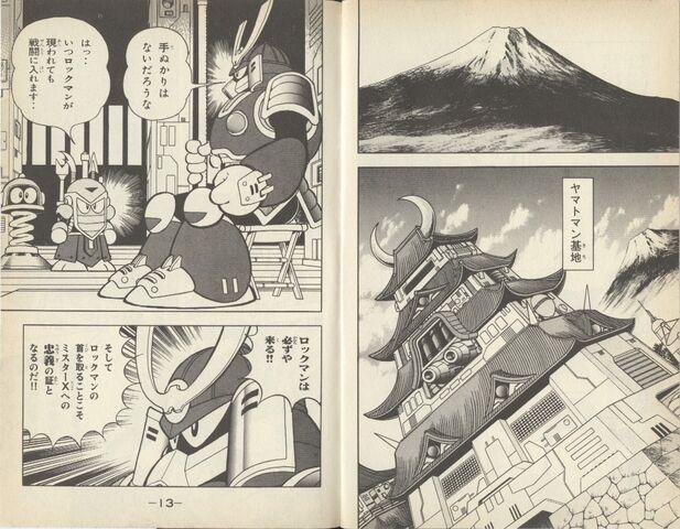 File:R6Yamato.jpg