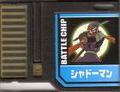 BattleChip760