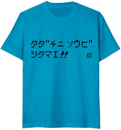 E-Capcom Limited Rockman Series T-Shirt - Tadachini soubi shitamae
