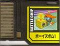 BattleChip597