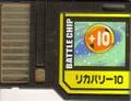 BattleChip619