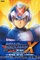Rockman X The Novel: Irregulars Report