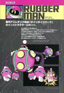 MM11 DWN088 Bounce Man