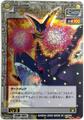 EXECGChip-S01