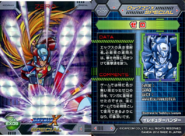 Rockman X Mega Mission 4 Card EX09