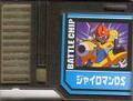 BattleChip738