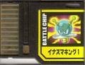 BattleChip590