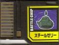 BattleChip607