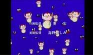 Mega Man Upon a Star- Killer Bombs and Pipis