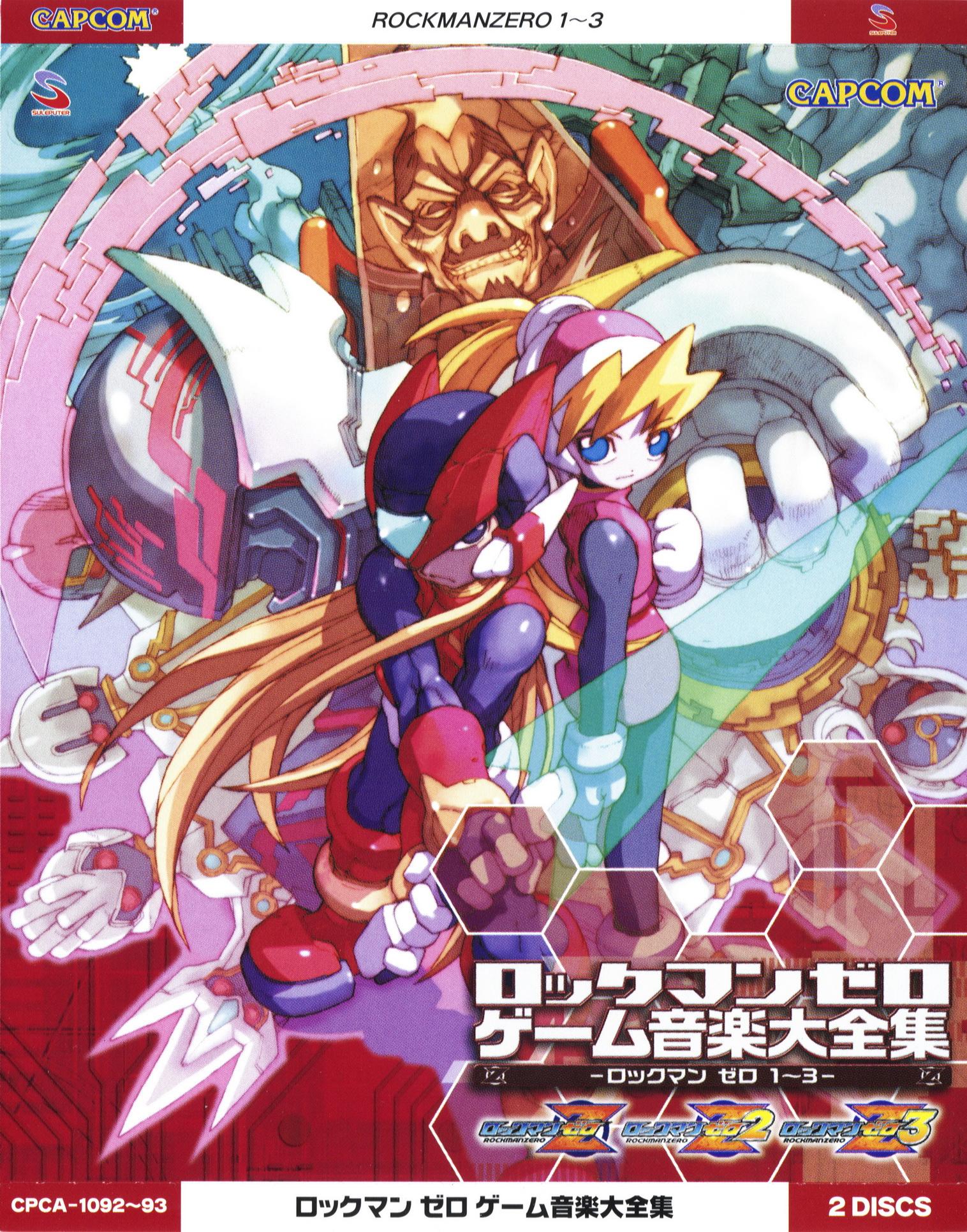 Rockman zero game ongaku dai zenshuu rockman zero 1 3 - Megaman wikia ...