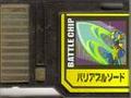 BattleChip567