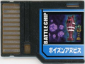 BattleChip716