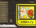 BattleChip515