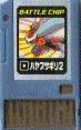 BattleChip170