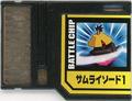 BattleChip572