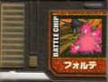 BattleChip813