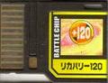 BattleChip623