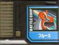 BattleChip751