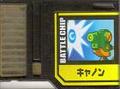 BattleChip513