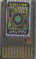 BattleChip323