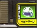 BattleChip632