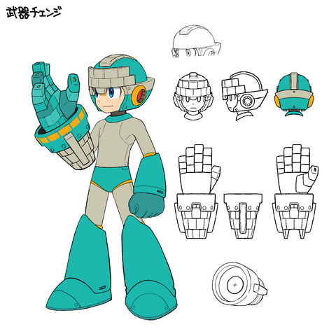 File:MM11Concept.png