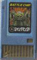 BattleChip249