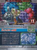 Rockman X Giga Mission Card 03