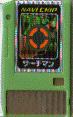BattleChip317