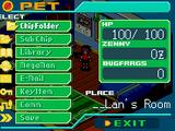 Link PET EX