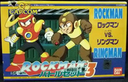 RockmanBattleSet3