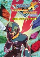 Capcom Official Books - Rockman X Command Mission guidebook
