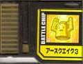 BattleChip549