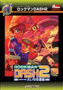 DASH2PC