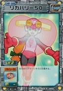 EXECGChip-009